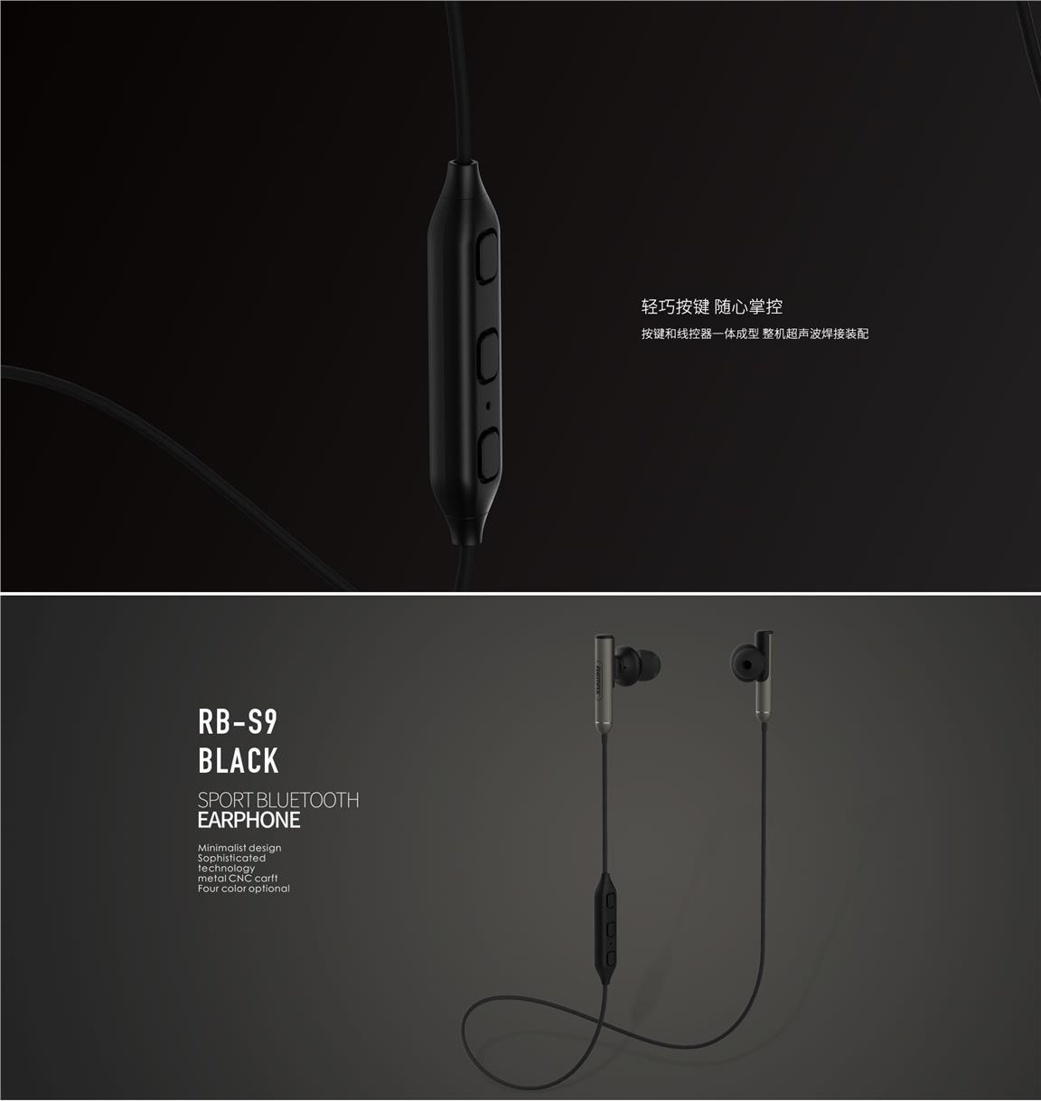 REMAX RB-S9 Sporty Bluetooth  wireless Earphone Headset