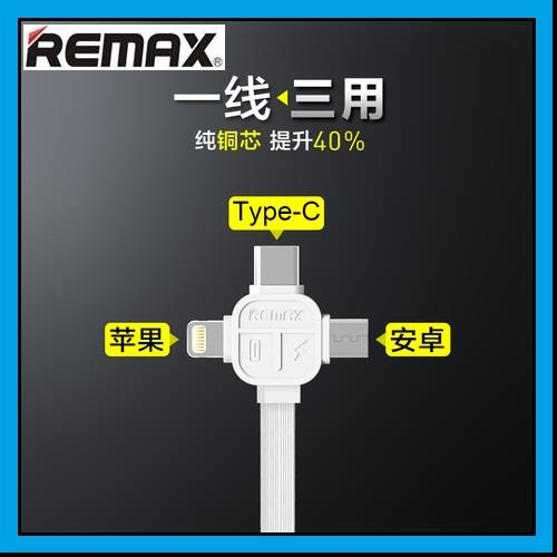 REMAX RC-066TH Lesu 3 in 1 Lightning Micro USB Type C Data Cable