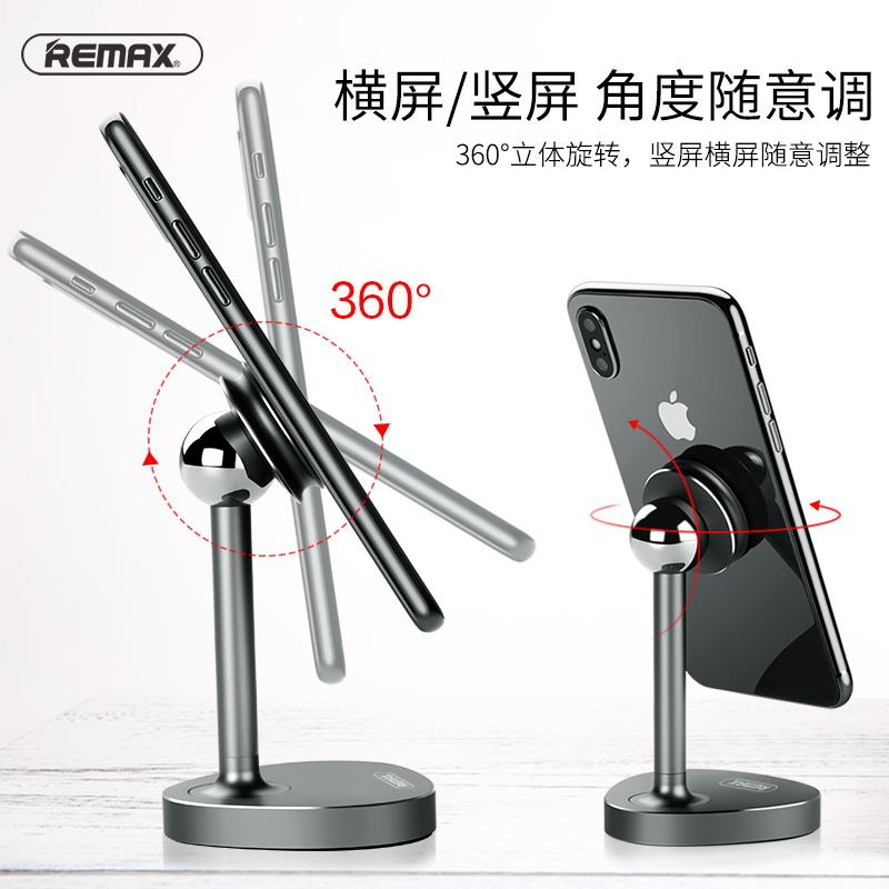 Remax RT-EM04 Aluminum Magnetic Multiuse Phone Tab Stand Holder