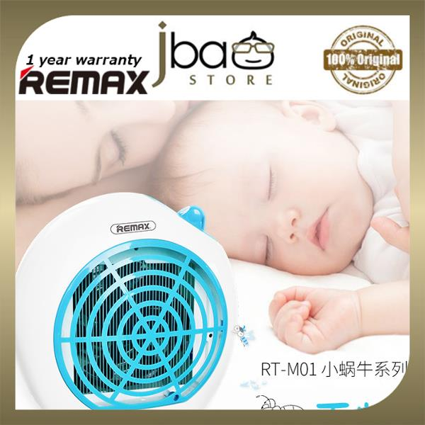 REMAX RT MK01 Off Mosquito Lamp Insect Repellent Trekking Camping Pokemon
