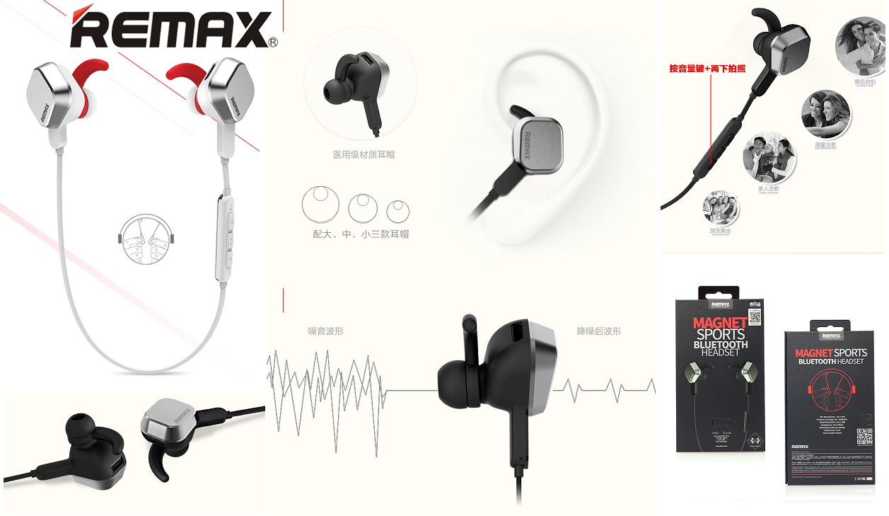 Remax S2 Magnet Sports Wireless Bl End 12 11 2022 12 00 Am