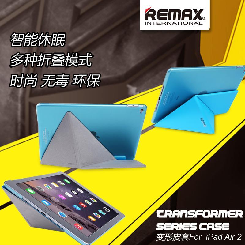 REMAX Transformer Series Case for iPad Air 2 Blue