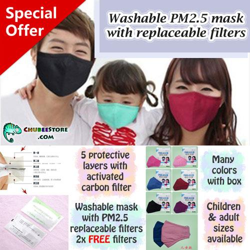 5 Face Filter kid Pm2 5-layer Mask-adult Removable Haze wash Anti
