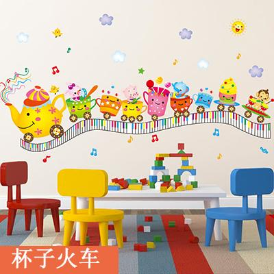 Removable Wall/Glass Sticker Bedroom Nursery (Cup Train)