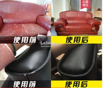 Repair leather coloring dye paste le (end 3/28/2020 6:15 PM)