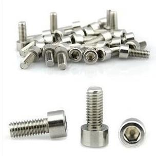 Replacement 5mm Threaded Screw for Bicycle Bottle Cage (4pcs)