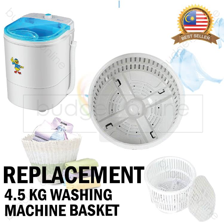 ( REPLACEMENT ) BASKET FOR 4.5KG MINI WASHING MACHINE