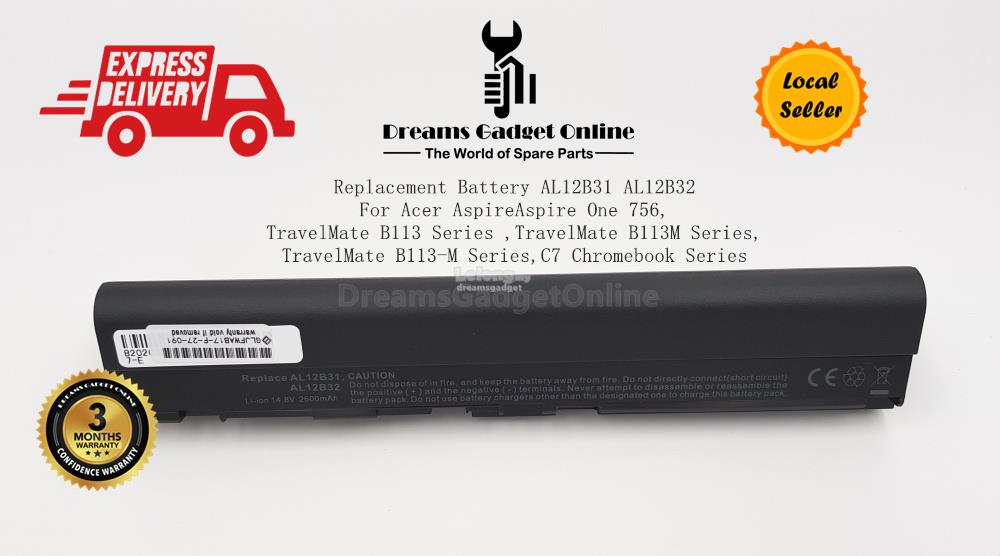 Replacement Battery AL12B32 For Acer Aspire One 725 TravelMate B113