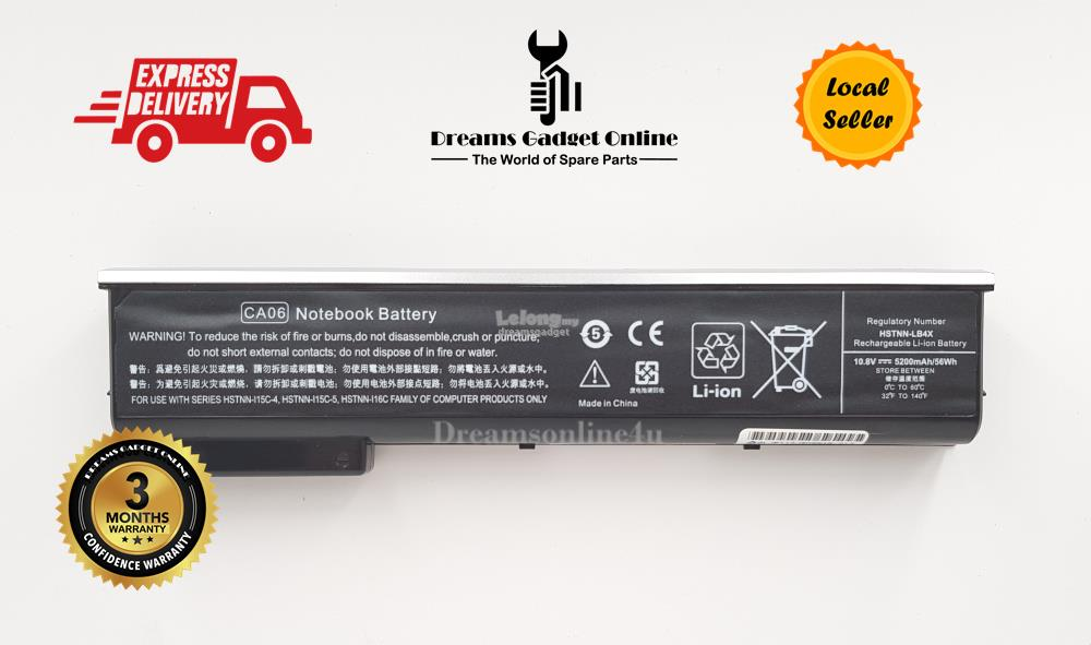 Replacement Battery CA06 for HP Probook 640 G1 5200mAh 56Wh