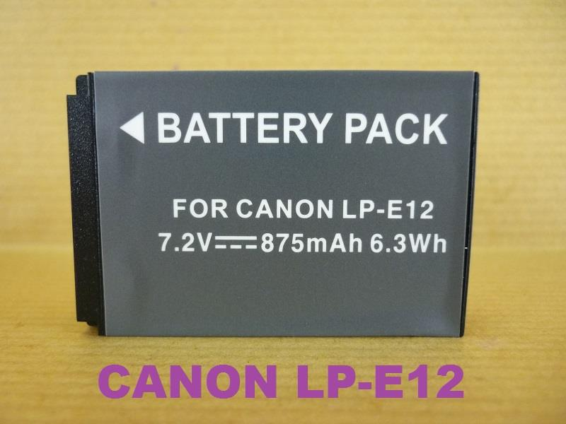 Replacement Battery for Canon LP-E12