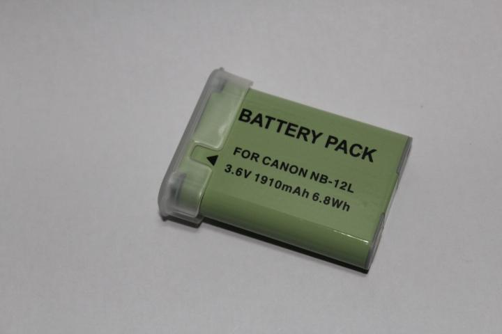 Replacement Battery for Canon NB-12L