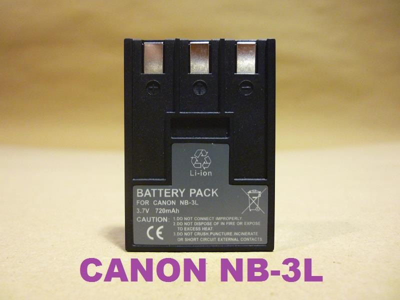 Replacement Battery for Canon NB-3L