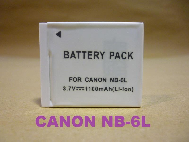 Replacement Battery for Canon NB-6L NB-6LH