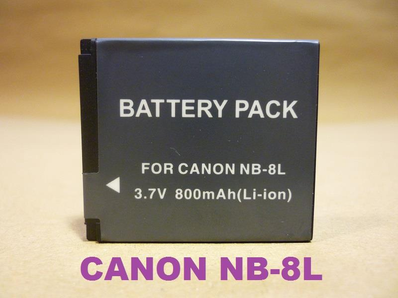 Replacement Battery for Canon NB-8L