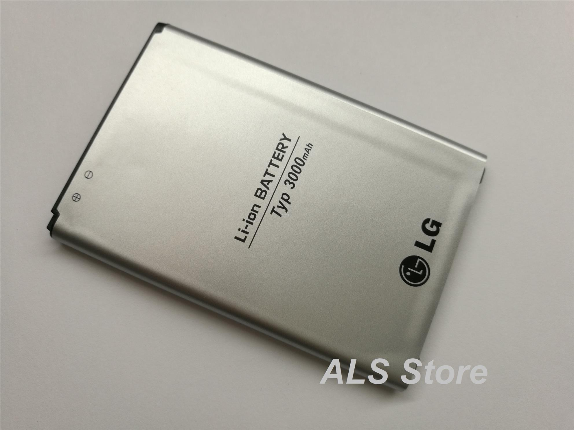 Replacement Battery LG G3 BL-53YH (3000mAh)