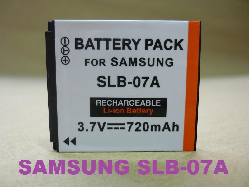 Replacement Battery for Samsung SLB-07A