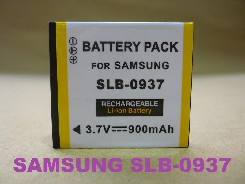 Replacement Battery for Samsung SLB-0937