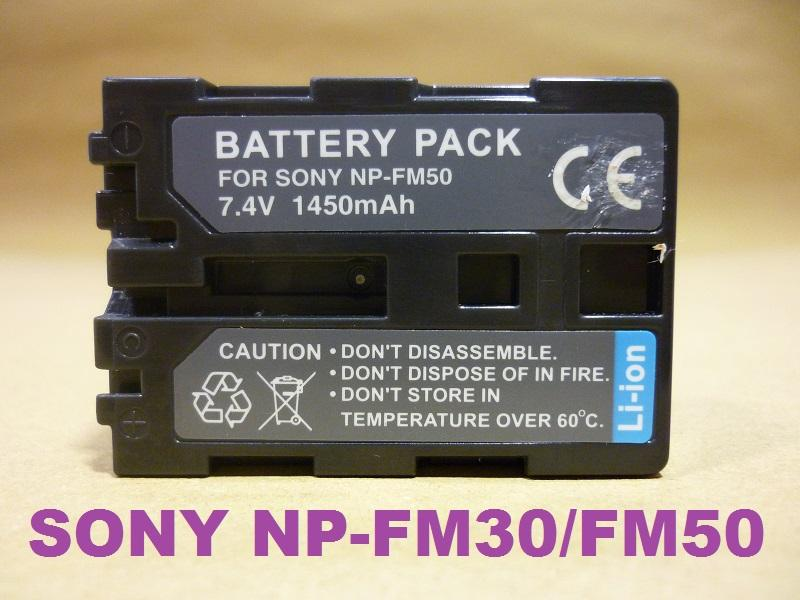 Replacement Battery for Sony NP-FM50 FM30