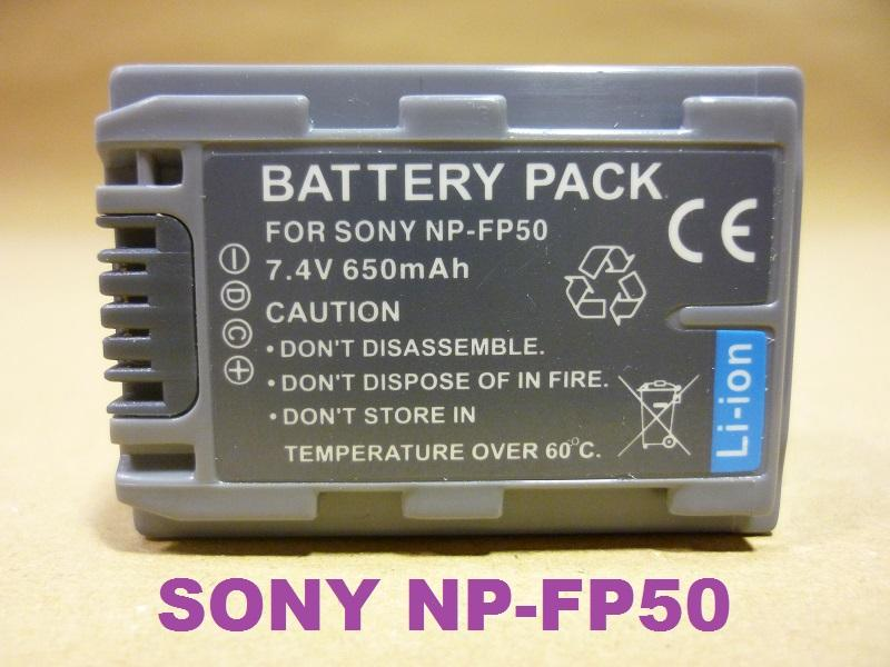 Replacement Battery for Sony NP-FP50