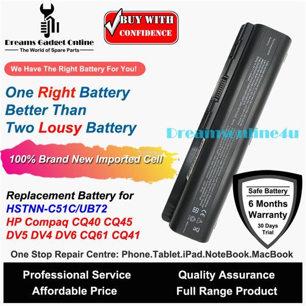 Replacement Notebook Battery HSTNN-C51C UB72 for HP Compaq CQ40 CQ45