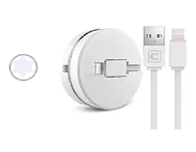 Retractable Digital IPhone USB Charger & Data Cable - White Color
