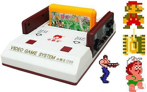 retro video games set free games card 500400 games no repeat
