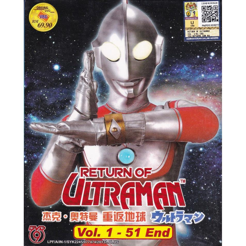 Return of ultraman jack tv series v end 4 12 2021 1200 am