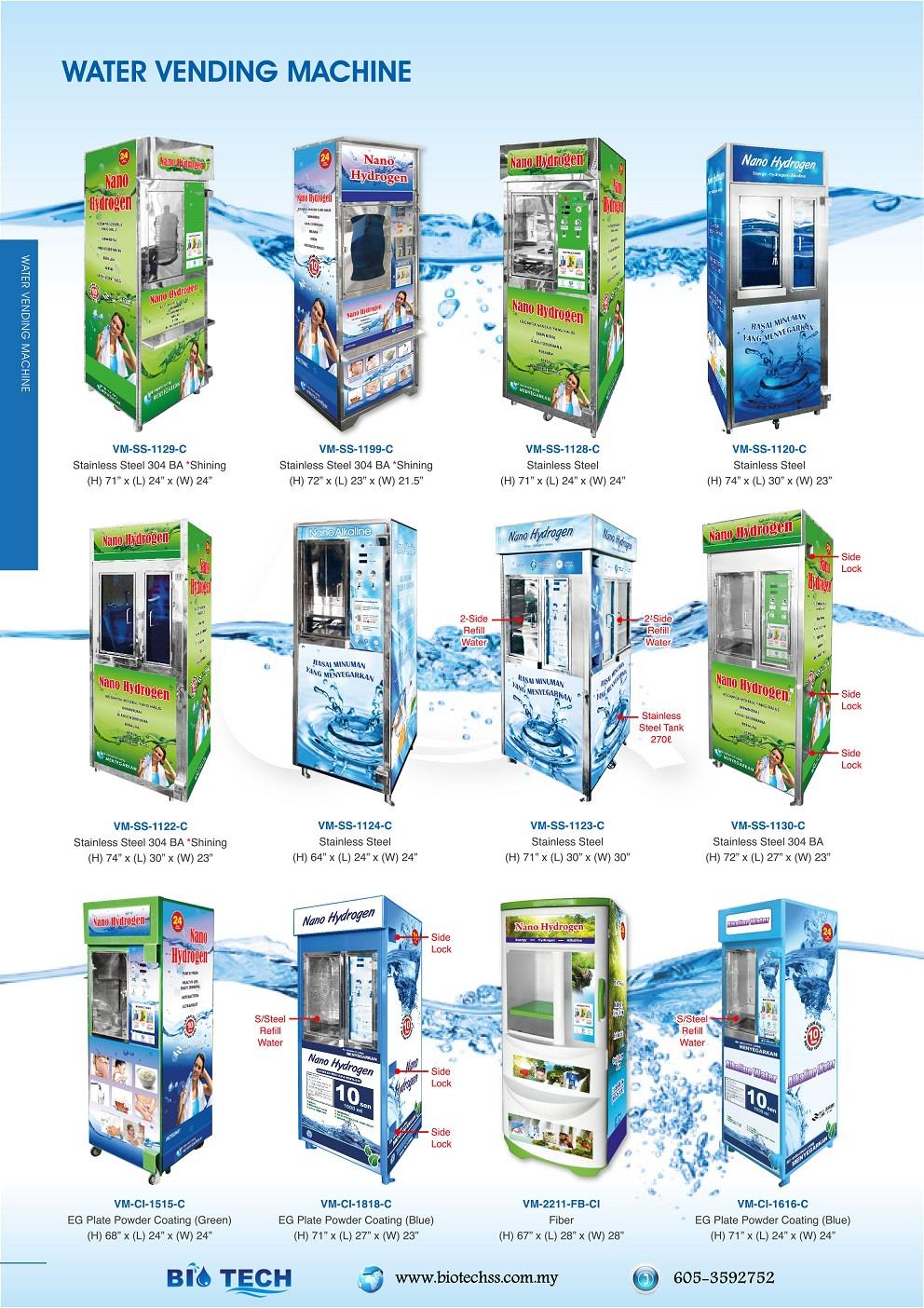 Reverse Osmosis (R.O) Drinking Water Vending Machine (RO-VM-SS-1121-C)