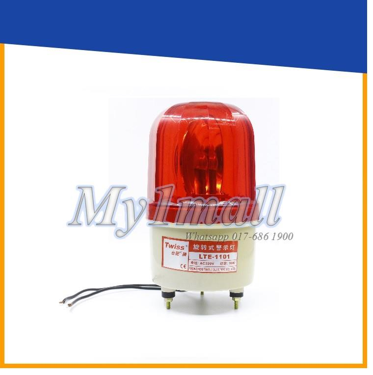 REVOLVING LIGHT WARNING LIGHT 220VAC