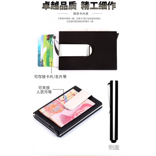 RFID Slim Carbon Fiber Credit Card Holder Case Non-scan Metal Simple Wallet