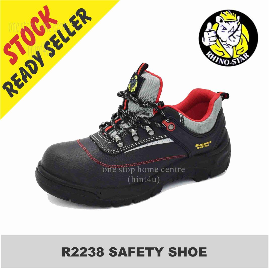 RHINO STAR 2238 SAFETY SHOE (end 7/30/2018 415 PM)