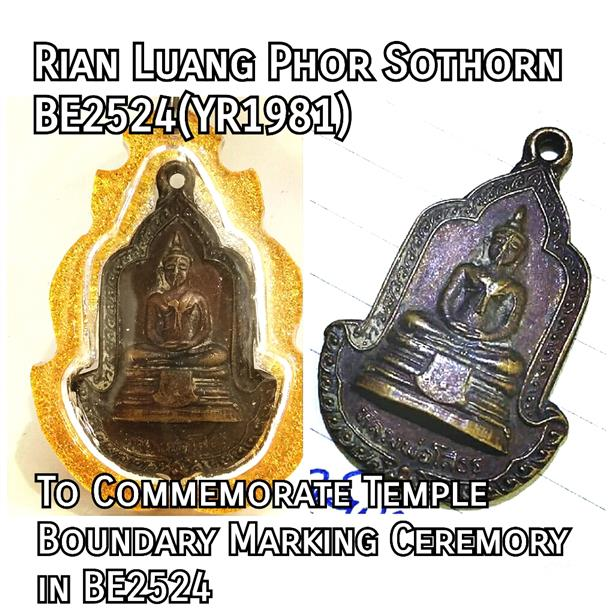 RianLuangPhor Sothorn BE2524(1981)