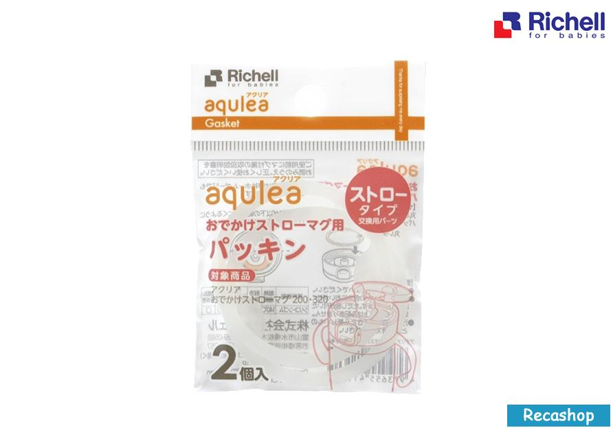 Richell AQ Gasket for Straw Mug 2 pcs