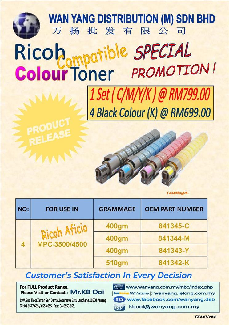 Ricoh Aficio MPC 3500/4500 TONER CARTRIDGE