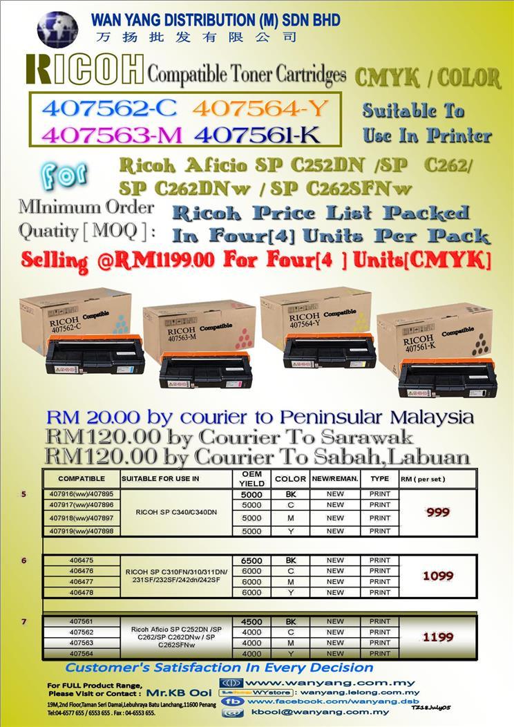 Ricoh Aficio SP C252DN / SP C262SFNw Compatible CMYK Toner Cartridge