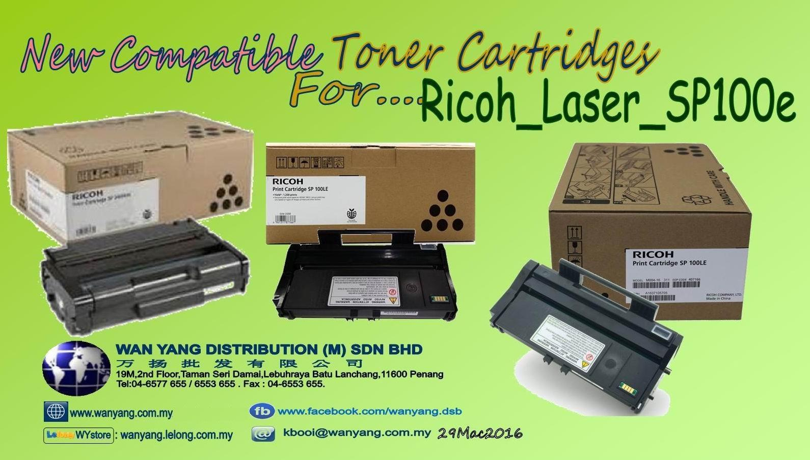 Ricoh Laser SP100e Compatible Toner cartridges
