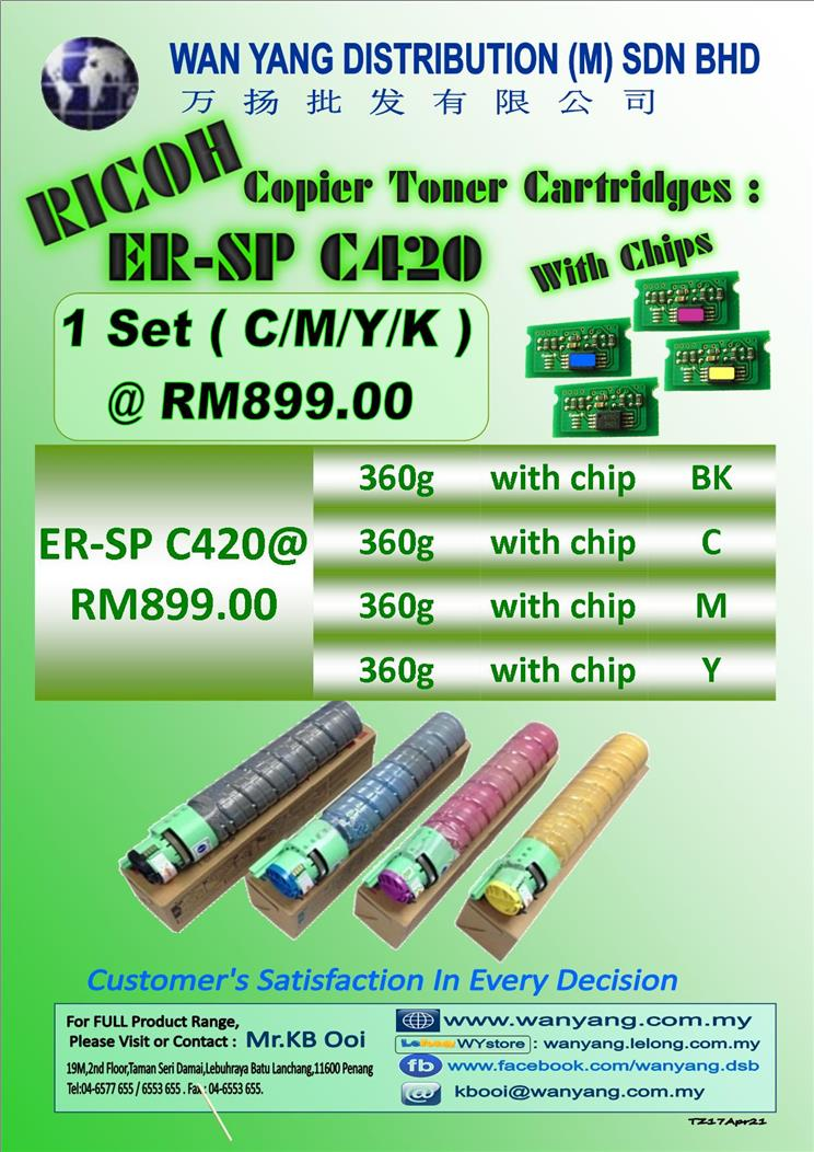 Ricoh  SPC 420 CMYK / COLOUR COPIER  COMPATIBLE TONER CARTRDIGES