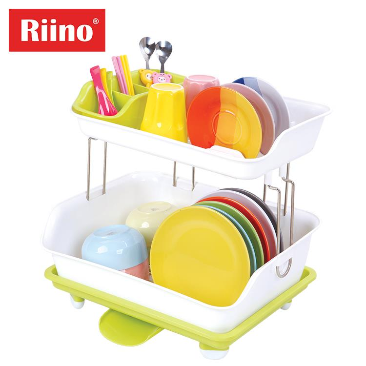 Riino MultiPurpose Draining Dish Rack Double Layer Dish Drainer Rack
