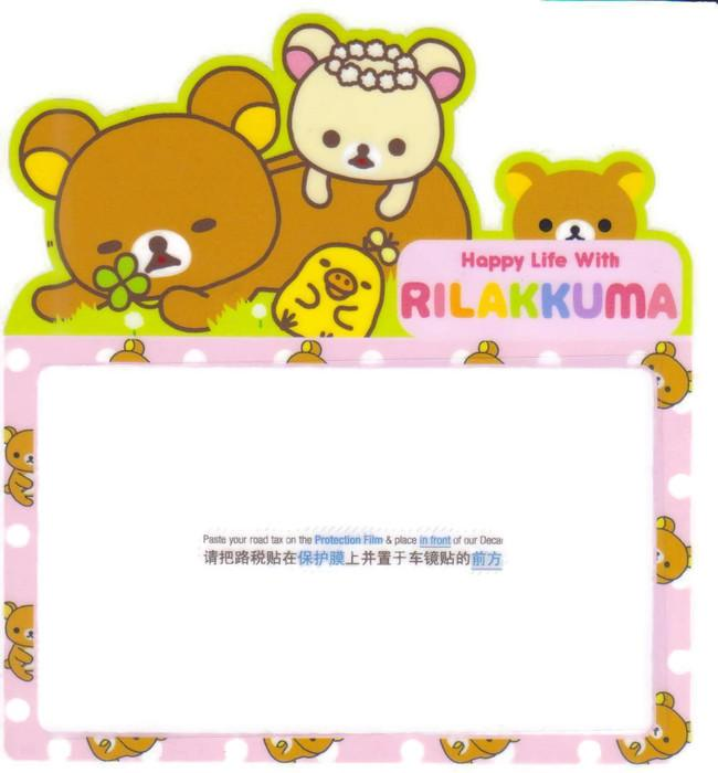 RILLAKUMA Road Tax Sticker - Design No.15