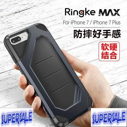 RingKe Silicone military standard casing case cover for iP 7 & 7 Plus