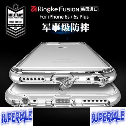 RingKe Silicone military standard casing case cover iPhone 6/6 Plus