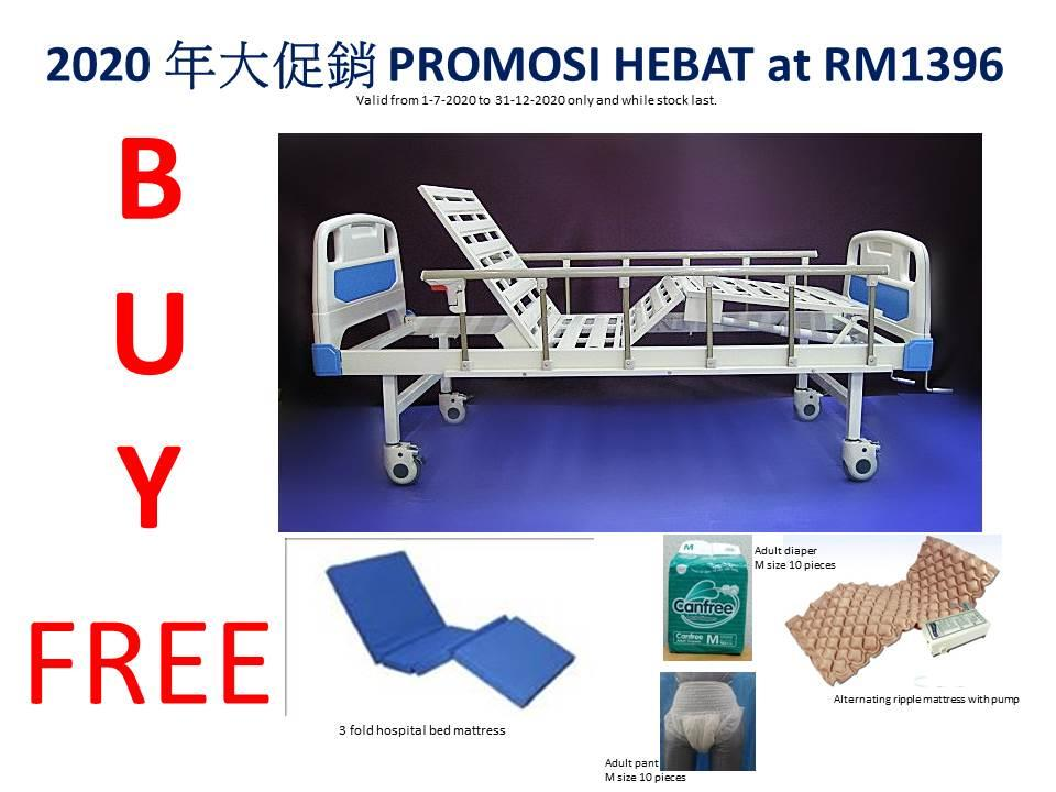 RM1396 KATIL HOSPITAL BED to Benbam, Durian Tunggal, Lubok China