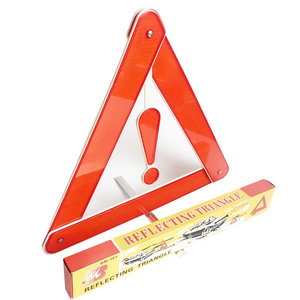 Roadside Warning Sign Reflective Triangle