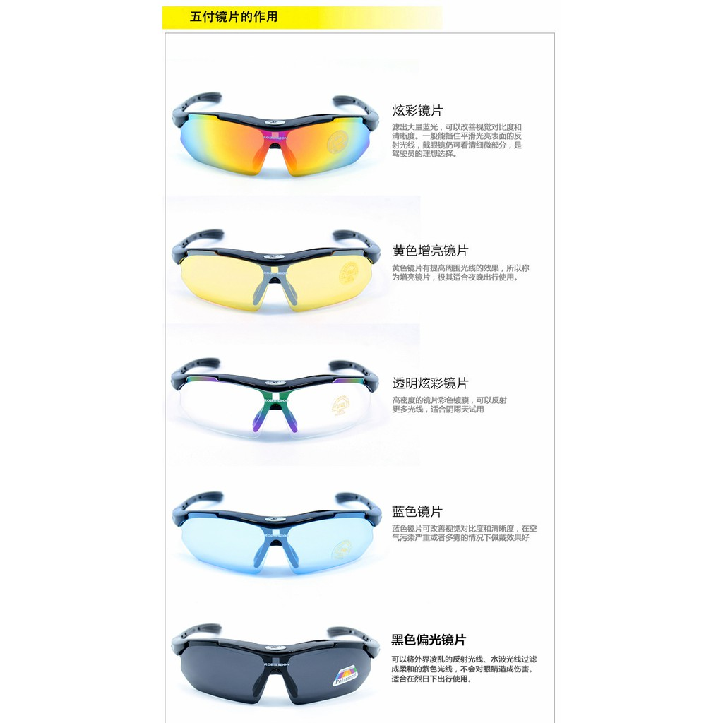 Robesbon Polarized Sunglasses with 5 Changeable UV400 Protection Colored Lense
