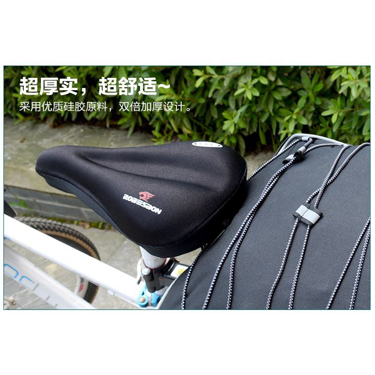 ROBESBON Road Bicycle Sponge Saddle Seat Cover Cushion Pad