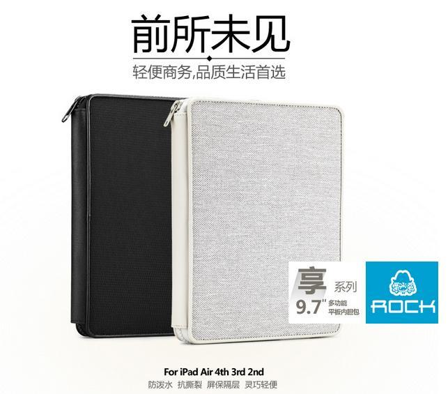 Rock iPad Air 2 3 4 iPhone 6 Plus Case 9.7 Simplicity Travel Bag Cover