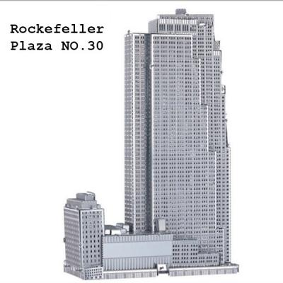 Rockefeller Plaza NO30 3D Jigsaw DIY Metallic Nano Puzzle Model Kids