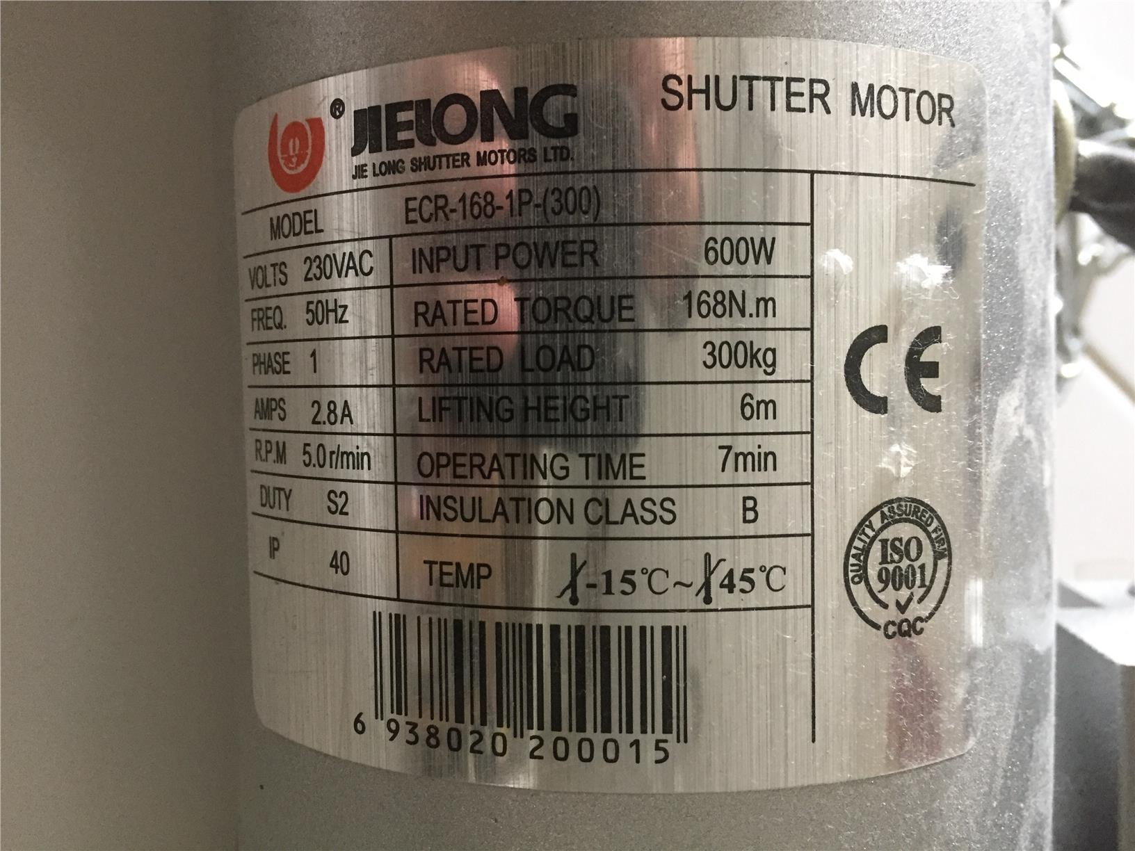 Roller Shutter Motor Max Load 300KGs in good condition
