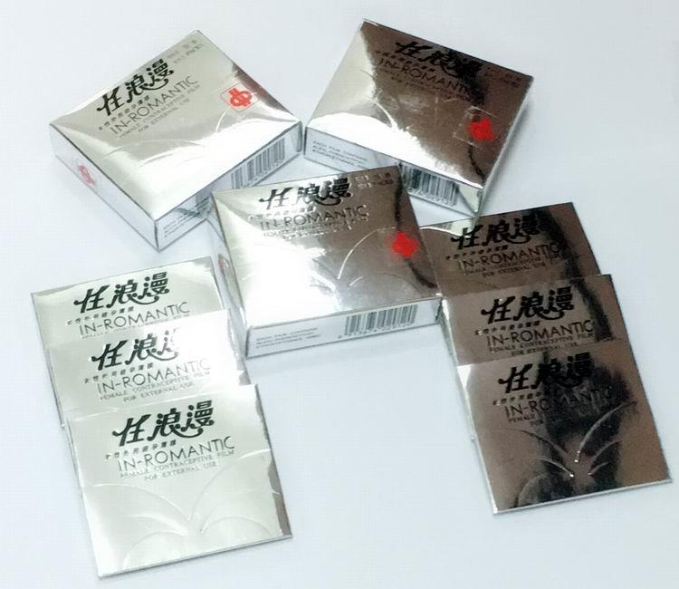 IN-ROMANTIC FEMALE CONTRACEPTIVE FILM 18pcs (Female Condom)