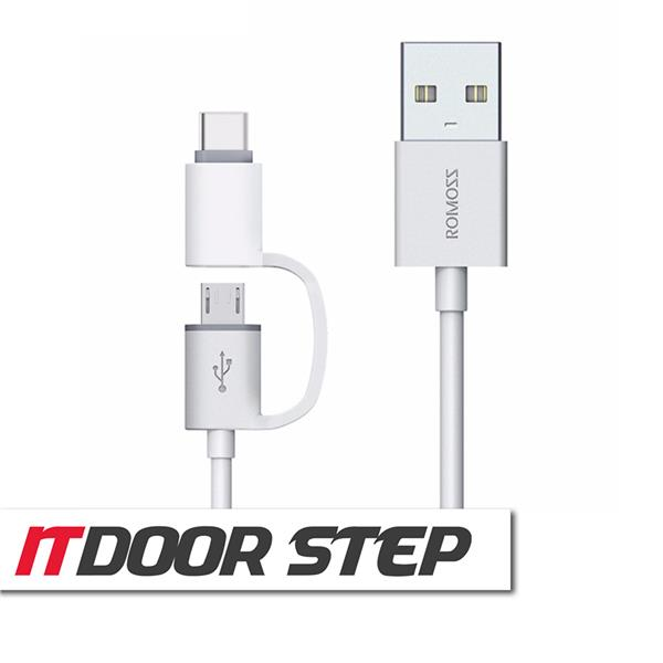 Romoss CB21 Smart 2-in-1 Type-C with Micro USB Cable